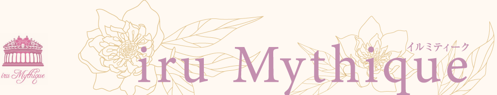 iru Mythique